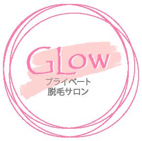 大阪・南森町でSHR脱毛(LUMIX-A9)ならGLow|全身・VIO脱毛のプライベートサロン